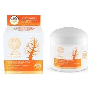 Crema de noche corporal reafirmante. 370 ml